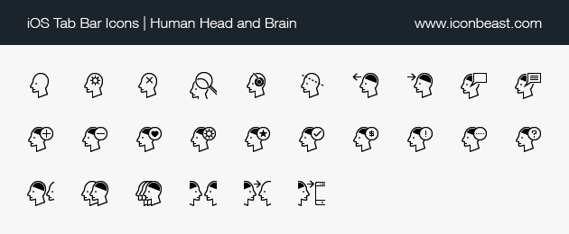 iOS tab bar icons human head brain